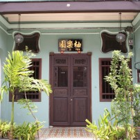 Beautiful entrance way to a Penang house