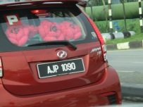 Colourful Myvi decoration